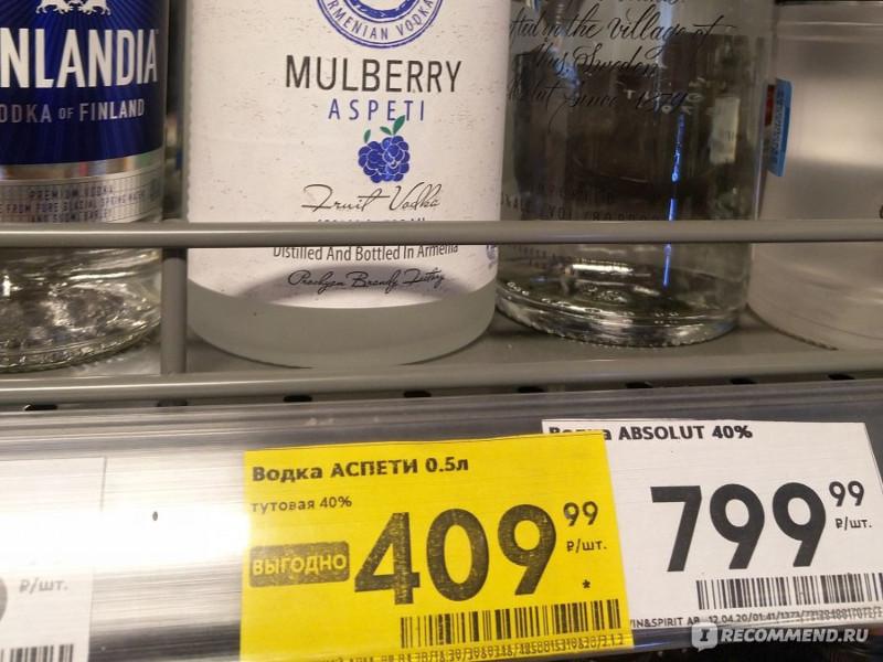 ценники на алкогольной продукции