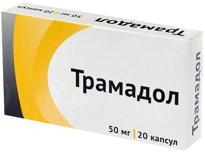 упаковка с капсулами трамадола