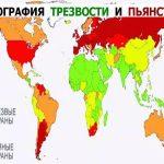 В какой стране пьют больше всего?