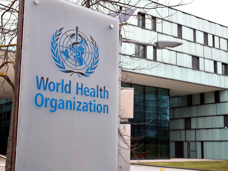 Штаб-квартира всемирной организации здравоохранения